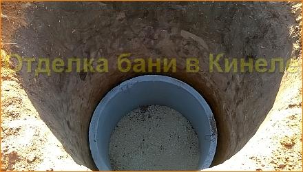 Сливная яма для бани в Кинеле