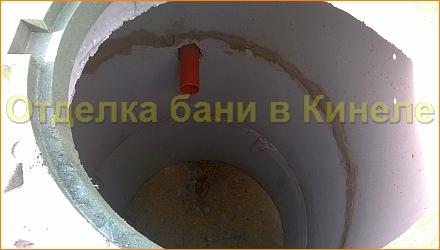 Септик для бани в Кинеле