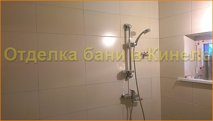 Установка смесителя для бани в Кинеле